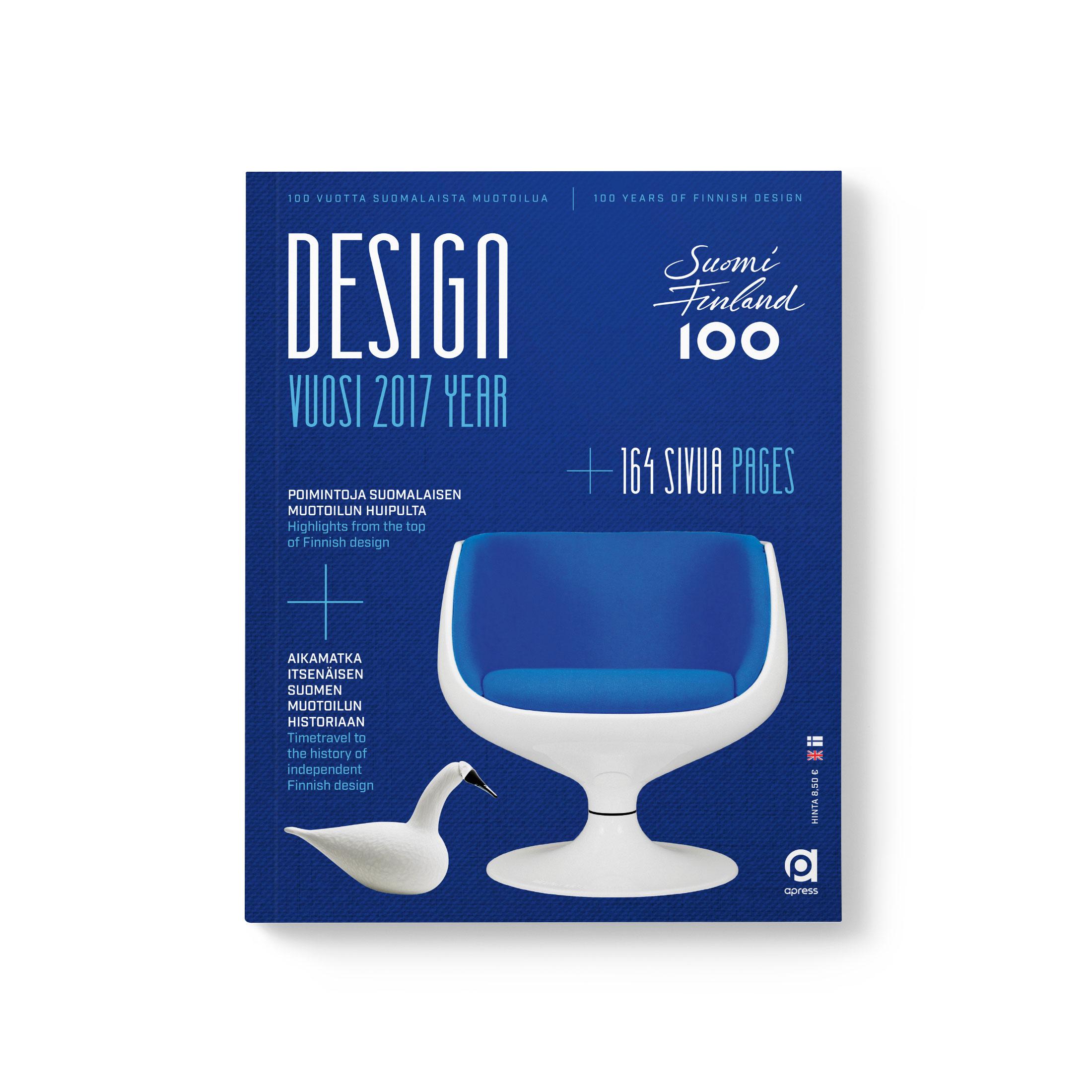 Designvuosi 2017