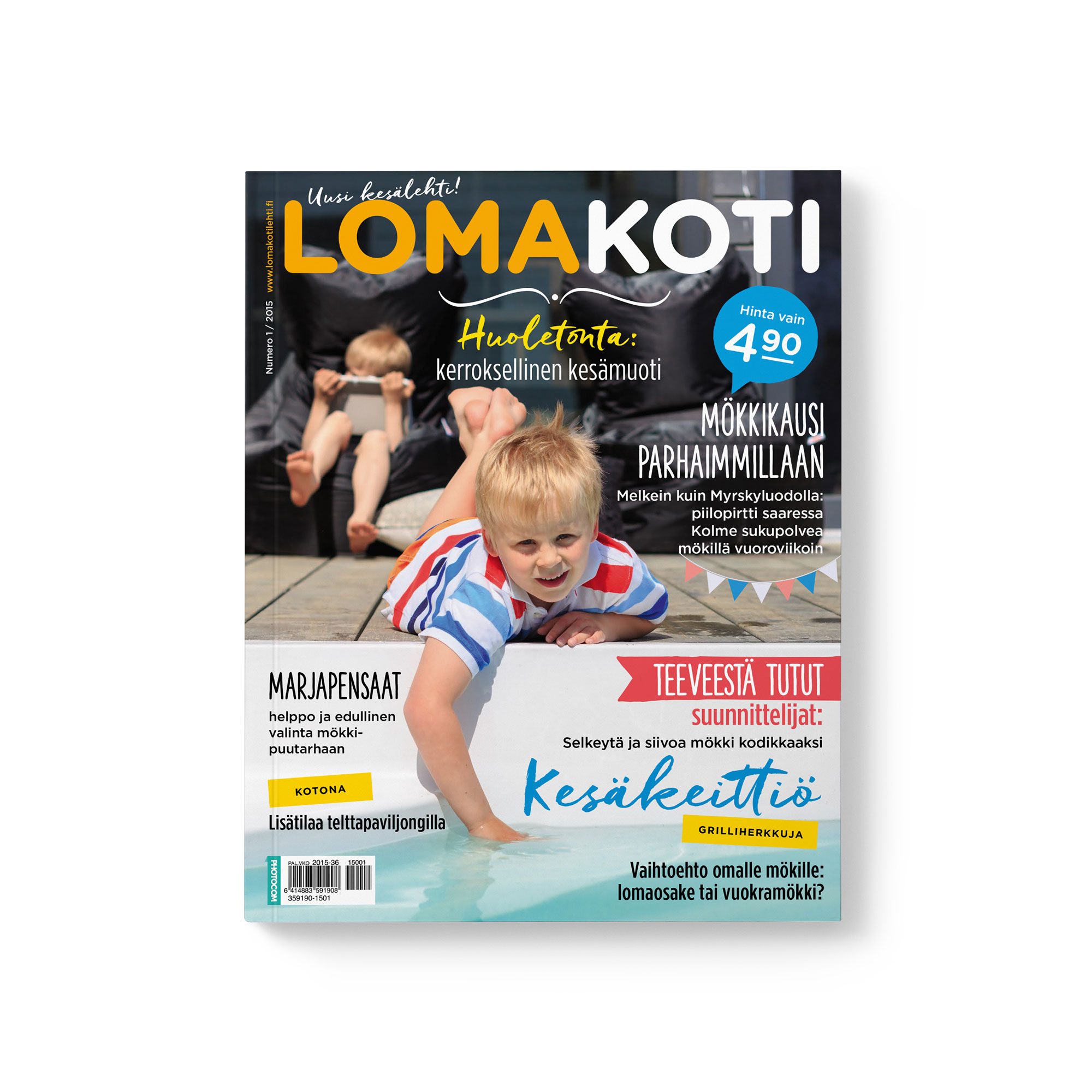 Lomakoti